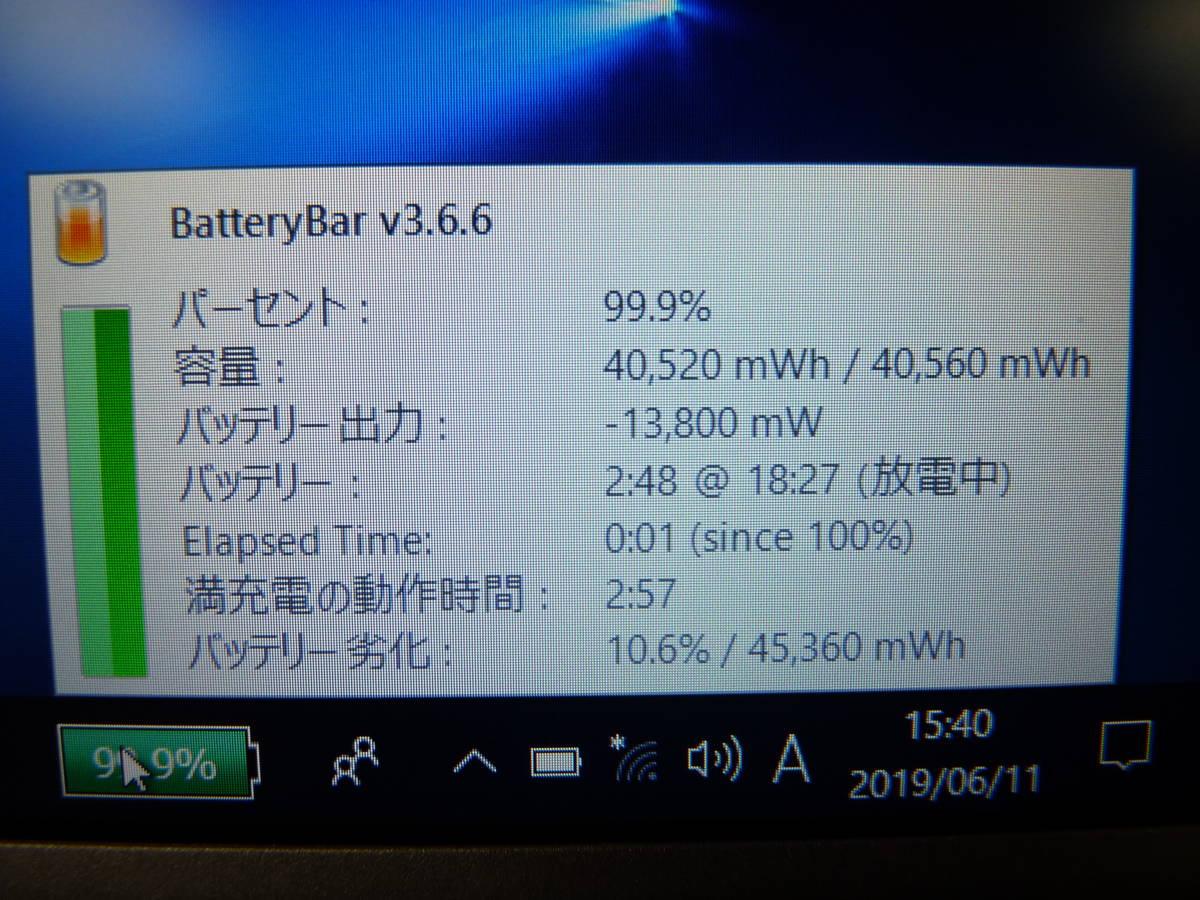 フルHD Panasonic ☆ Let's note CF-B11JWCYS ☆ i5-3320M 2.6GHz/320GB/4GB/Win10 ☆ AC付き パナソニック_画像7