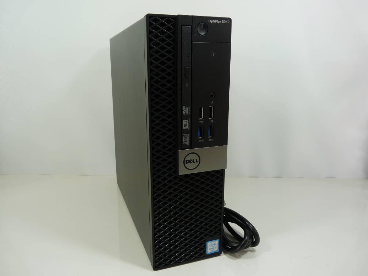 DELL OptiPlex 5040 SFF ☆ i5-6500 3.2GHz/1TB/8GB/Win10 ☆ デル_画像1