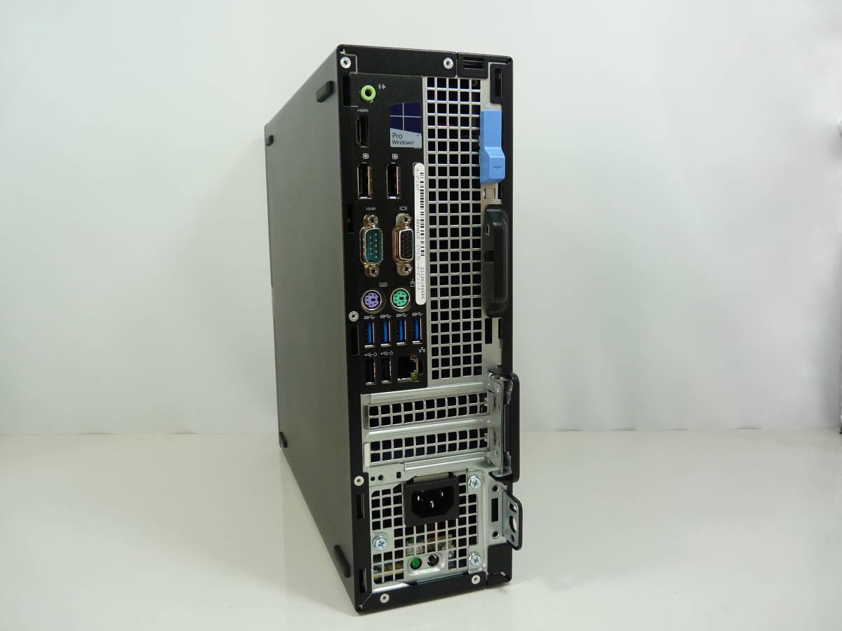 DELL OptiPlex 5040 SFF ☆ i5-6500 3.2GHz/1TB/8GB/Win10 ☆ デル_画像2