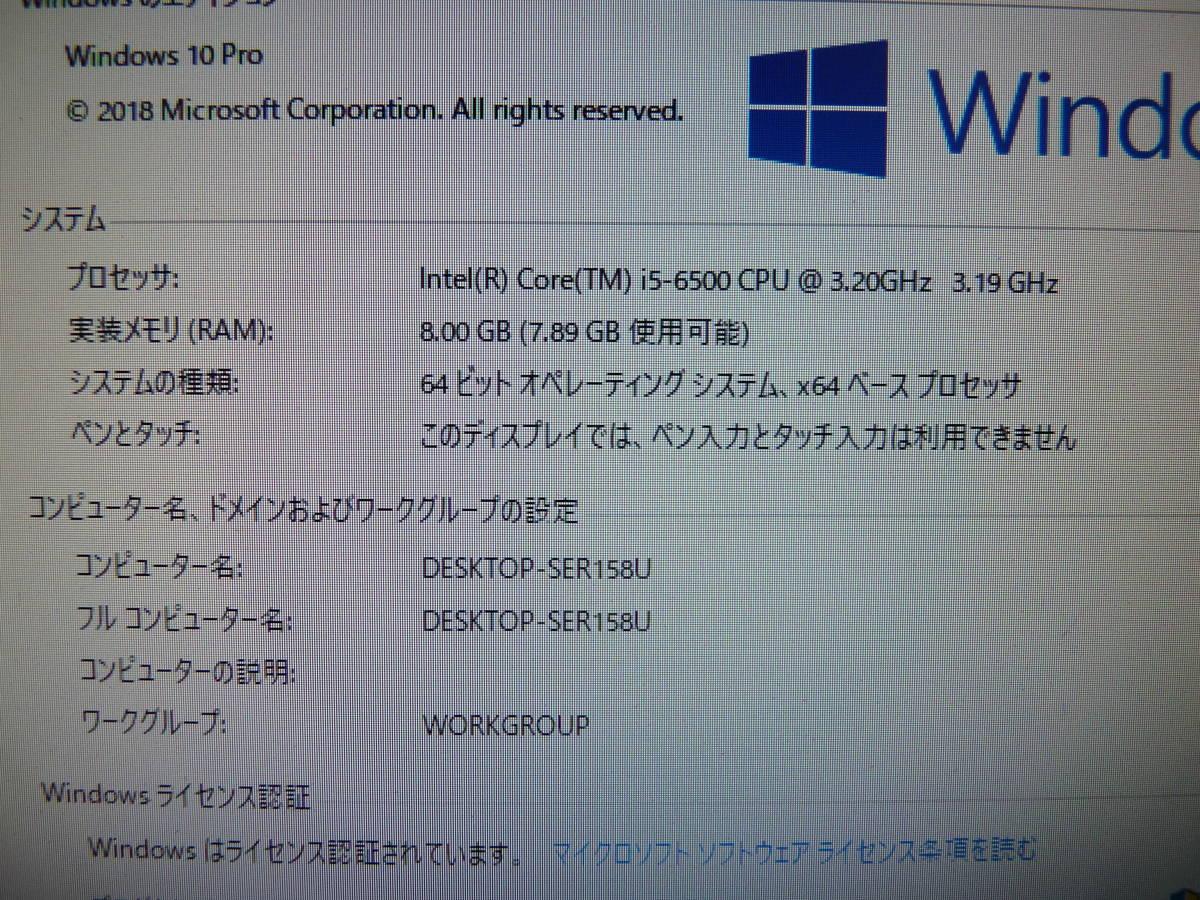 DELL OptiPlex 5040 SFF ☆ i5-6500 3.2GHz/1TB/8GB/Win10 ☆ デル_画像4