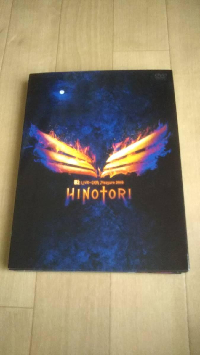 B'z LIVE-GYM Pleasure 2018 HINOTORI DVD