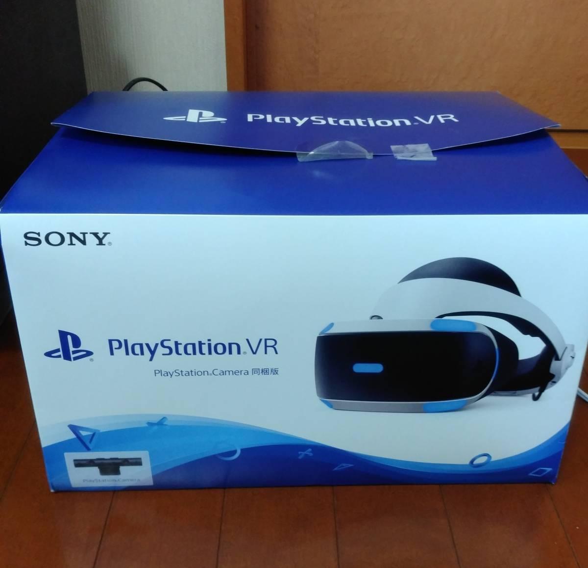 【ソニー】PlayStation VR PlayStation Camera同梱版 CUHJ-16003