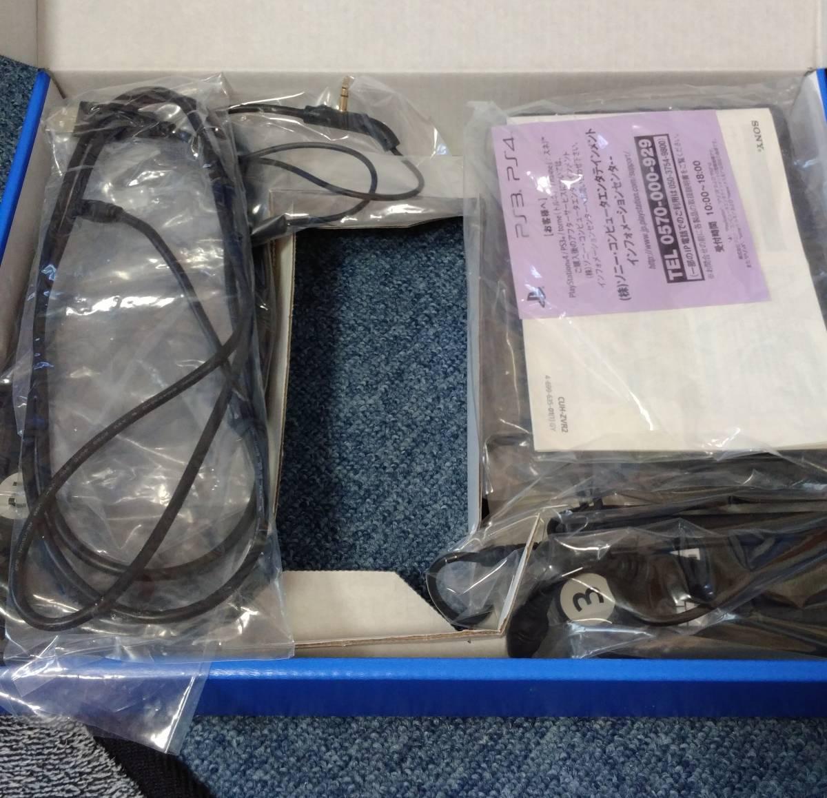 【ソニー】PlayStation VR PlayStation Camera同梱版 CUHJ-16003 _画像3