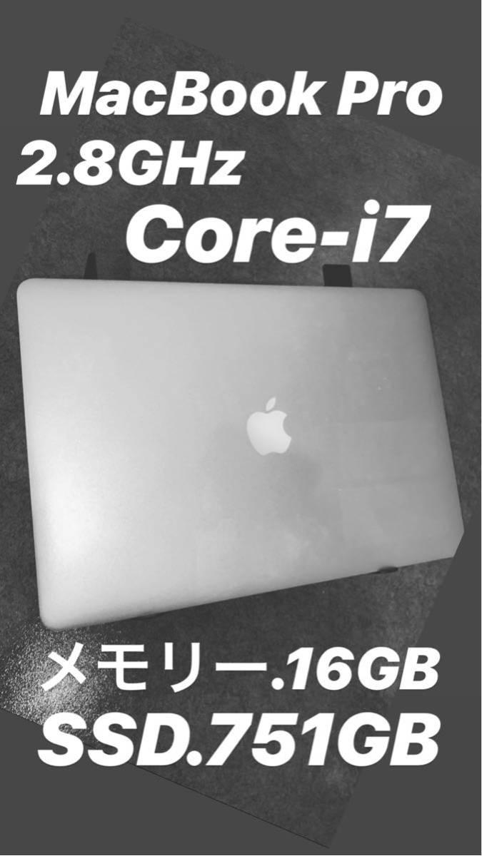 1円 最落なし MacBook Pro Ratina 15インチ 2.8GHz Core-i7 メモリー16 SSD 751