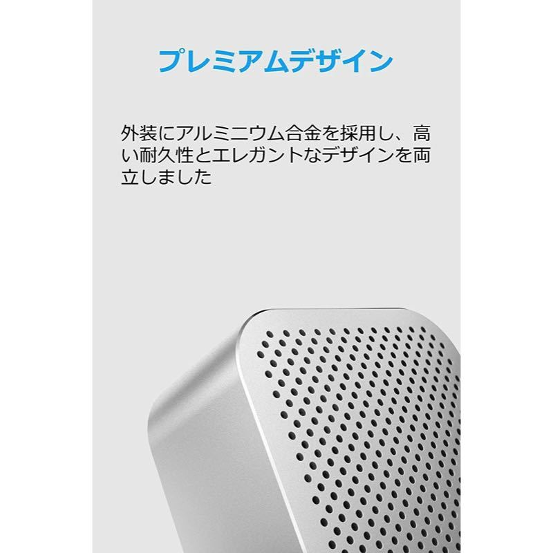 【送料無料・極美品】Anker SoundCore nano 超コンパクト Bluetoothスピーカー スペースグレー 【高品質アルミ外装 / 内臓マイク搭載】_画像7