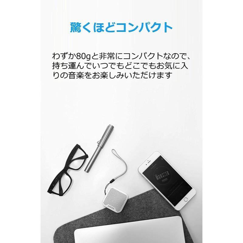 【送料無料・極美品】Anker SoundCore nano 超コンパクト Bluetoothスピーカー スペースグレー 【高品質アルミ外装 / 内臓マイク搭載】_画像4