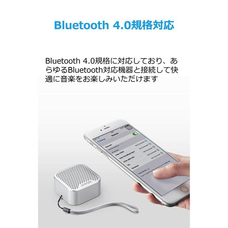 【送料無料・極美品】Anker SoundCore nano 超コンパクト Bluetoothスピーカー スペースグレー 【高品質アルミ外装 / 内臓マイク搭載】_画像6