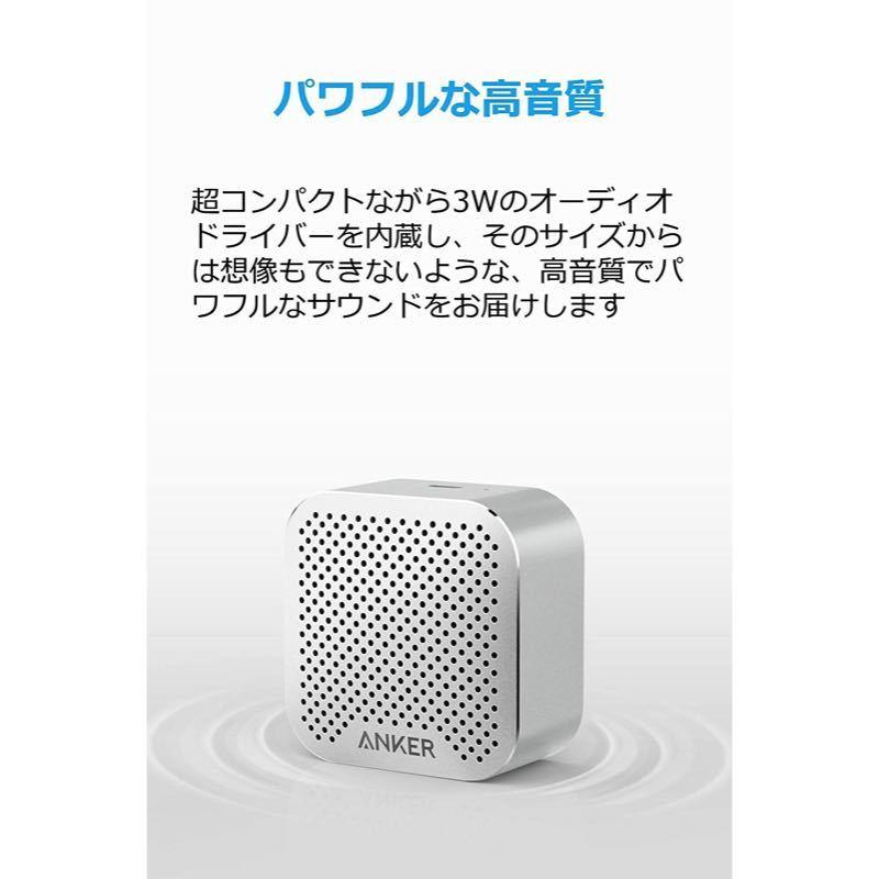 【送料無料・極美品】Anker SoundCore nano 超コンパクト Bluetoothスピーカー スペースグレー 【高品質アルミ外装 / 内臓マイク搭載】_画像5