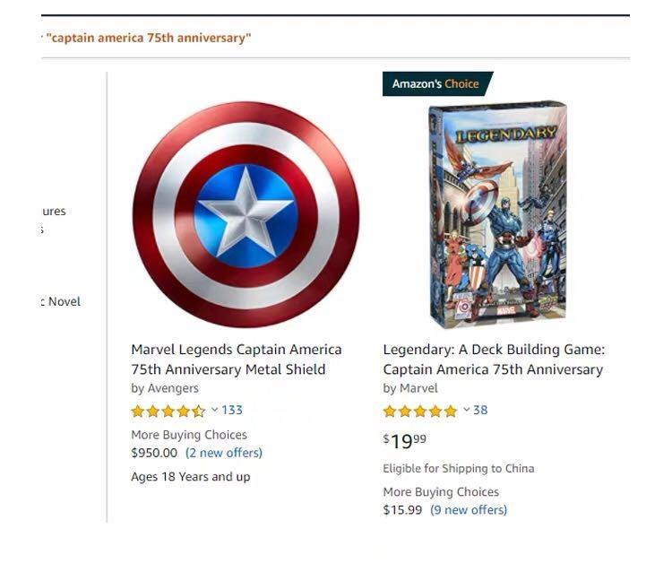 「新品未開封」マーベル アベンジャーズ キャプテンアメリカ 1:1スケール 盾 シールド 75周年 Hasbro(ハズブロ) アルミニウム合金製 _画像2
