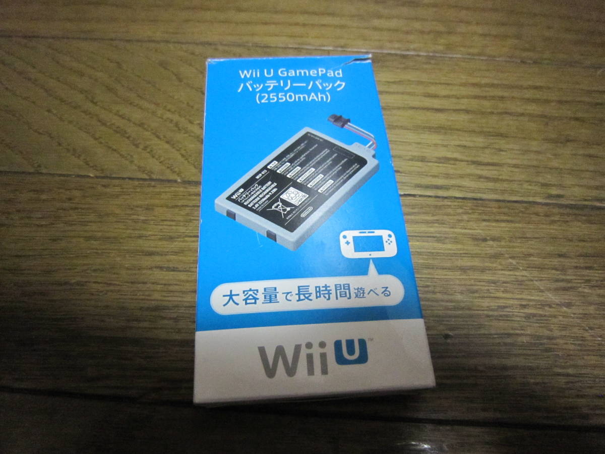 WiiU モンスターハンター3(トライ) G HD Ver. Wii Uプレミアムセット+ソフト2本 _画像4
