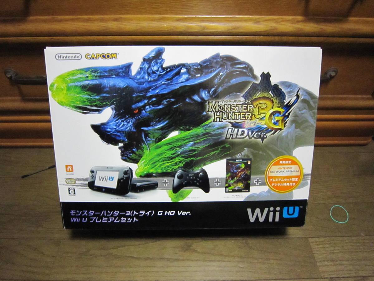 WiiU モンスターハンター3(トライ) G HD Ver. Wii Uプレミアムセット+ソフト2本 _画像5