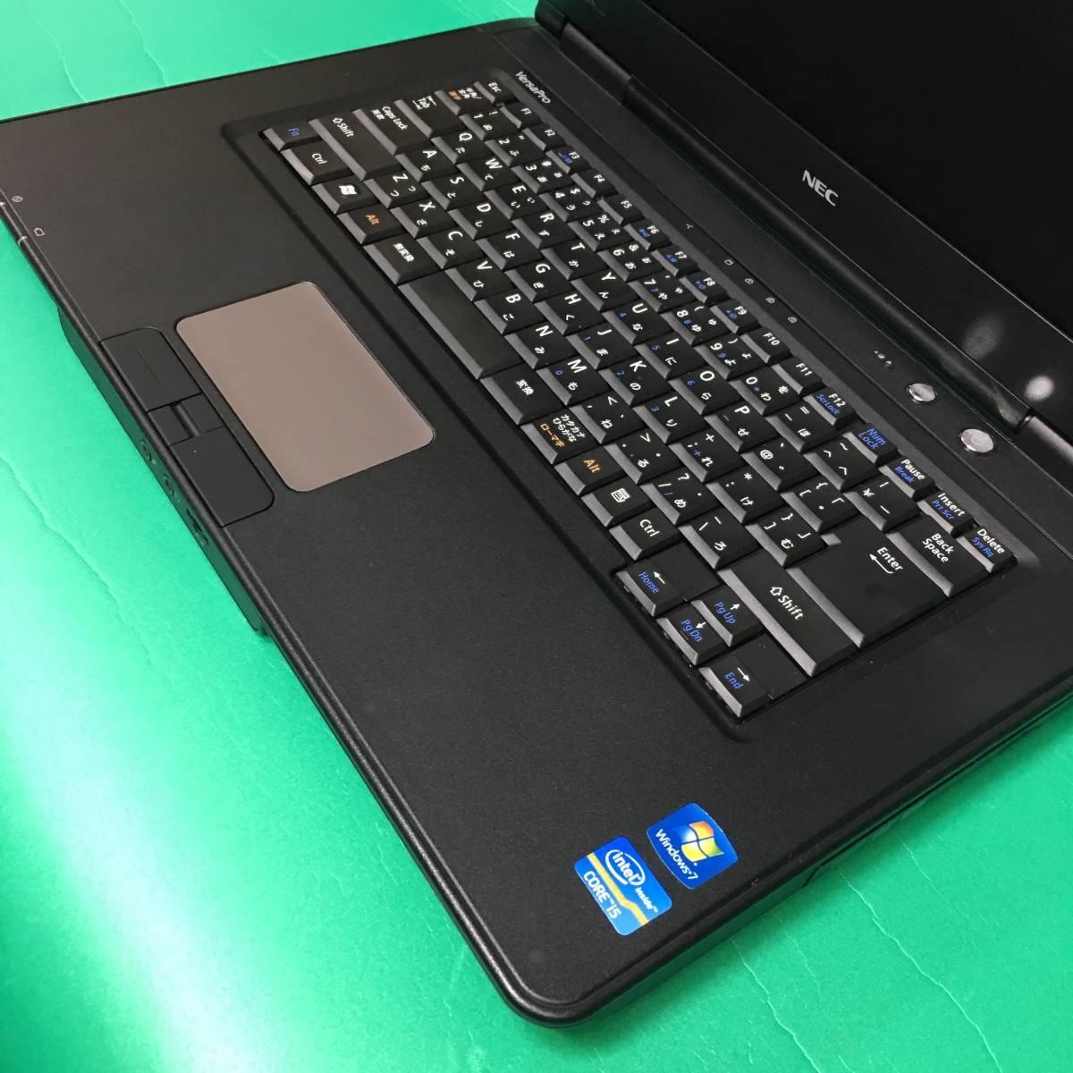 新品SSD240GB/Win7/ノートパソコン/NEC VersaPro J VL-C/Core i5 第二世代/Office 2016/メモリ4GB/15.6インチ/DVDスーパーマルチ/無線LAN_画像2