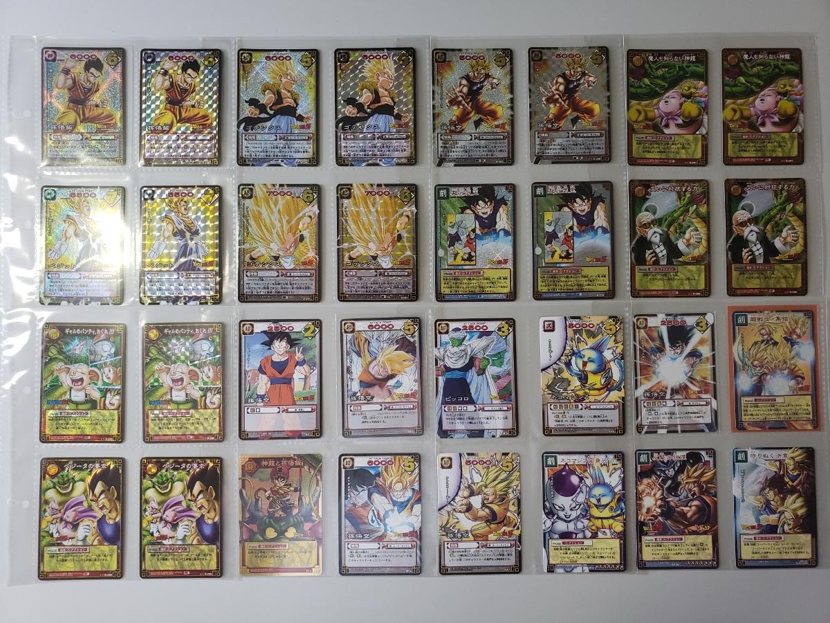 ドラゴンボール カードゲーム 第1弾~第3弾フルコンプ SP1~SP10 SP20 SP22(SP3 神龍と孫悟飯含む 非売品 2000枚限定品) 極美品 358枚_画像5