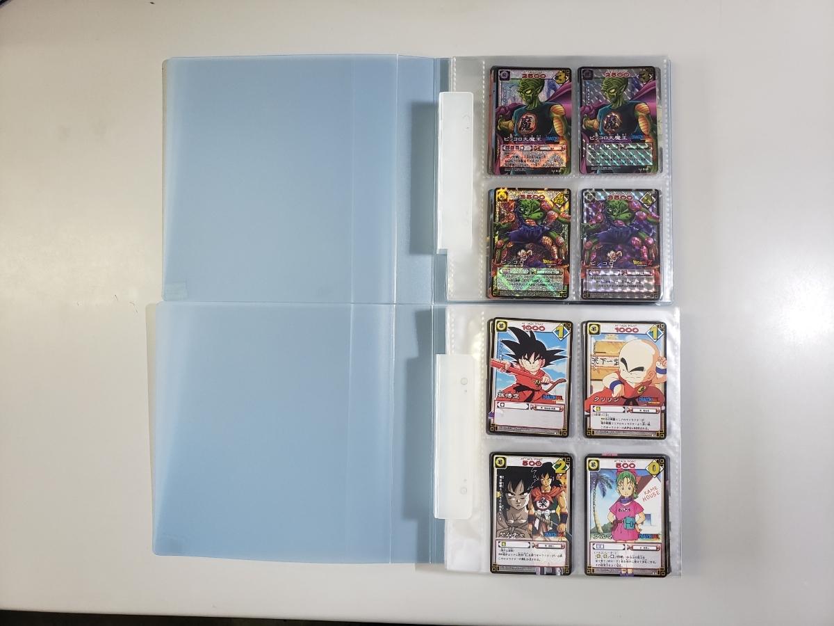 ドラゴンボール カードゲーム 第1弾~第3弾フルコンプ SP1~SP10 SP20 SP22(SP3 神龍と孫悟飯含む 非売品 2000枚限定品) 極美品 358枚_画像8