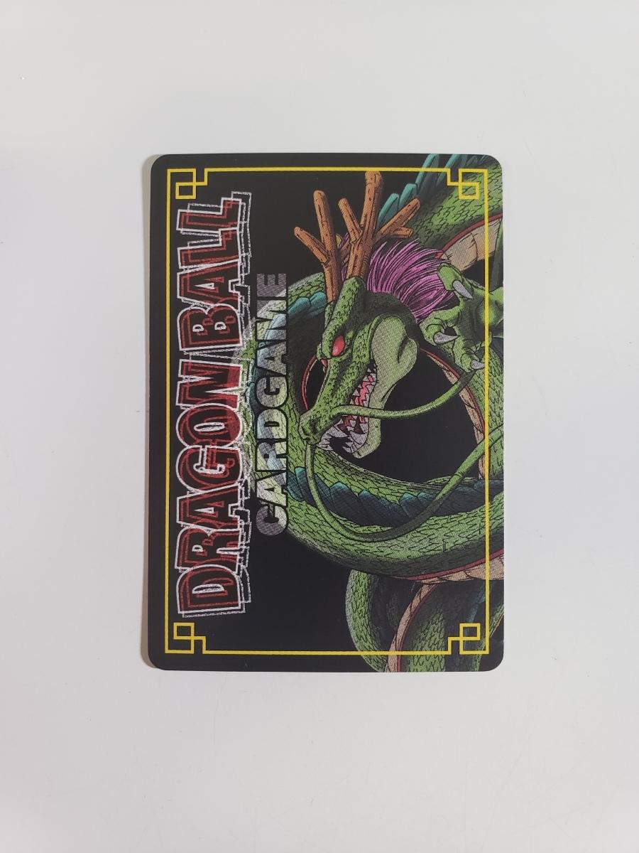 ドラゴンボール カードゲーム 第1弾~第3弾フルコンプ SP1~SP10 SP20 SP22(SP3 神龍と孫悟飯含む 非売品 2000枚限定品) 極美品 358枚_画像2