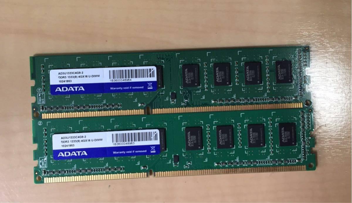 実動 CPU ケース メモリ8GB マザボ セット intel core i7 2600k MicroATX ASROCK H67M-GE/THW DVD SDスロット_画像4
