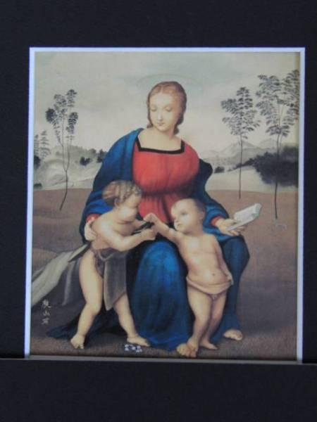 下村観山、まひわの聖母(ラファエルロ模写)、希少な画集より、新品高級額・額装付、状態良好、送料込み_画像3