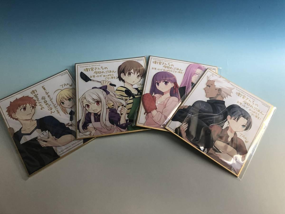 衛宮さんちの今日のごはん Blu-ray 全4巻 アニプレックス正規品+オマケ_画像3
