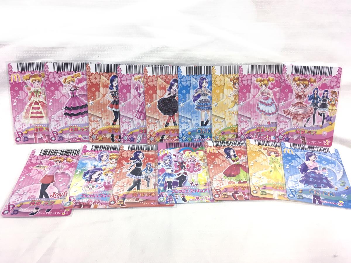 非売品 フレッシュプリキュア フレッシュドリームダンス プロモカード 全種 西武 コンプ ピーチ ベリー パイン パッション データカード