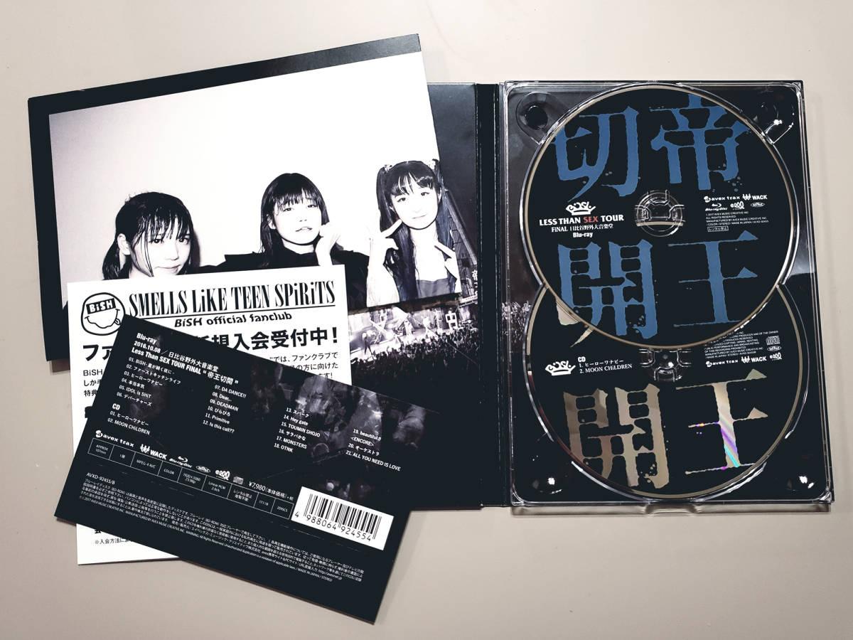 blu-ray◇ BiSH / LESS THAN SEX TOUR FiNAL'帝王切開'◇美品_画像3