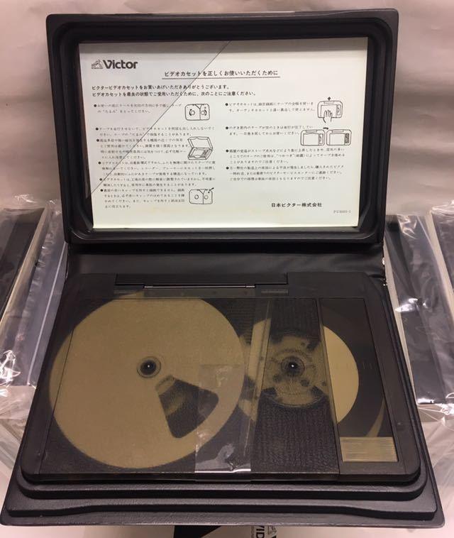 ビクター Victor Uマチック ビデオ カセット テープ KCA30 VCR 11本 恐らく未使用品ですがジャンク扱いです_画像4