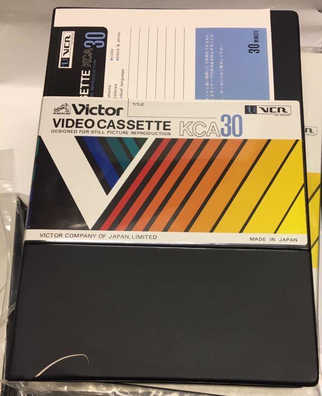 ビクター Victor Uマチック ビデオ カセット テープ KCA30 VCR 11本 恐らく未使用品ですがジャンク扱いです_画像6