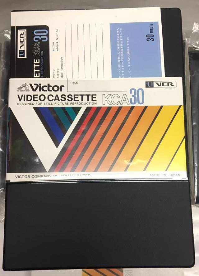 ビクター Victor Uマチック ビデオ カセット テープ KCA30 VCR 11本 恐らく未使用品ですがジャンク扱いです_画像3