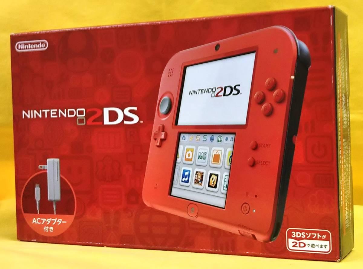 ★ニンテンドー2DS本体 RED レッド ★送料510円 ★3DS&DSソフト遊べます! ★新品未開封!_画像3