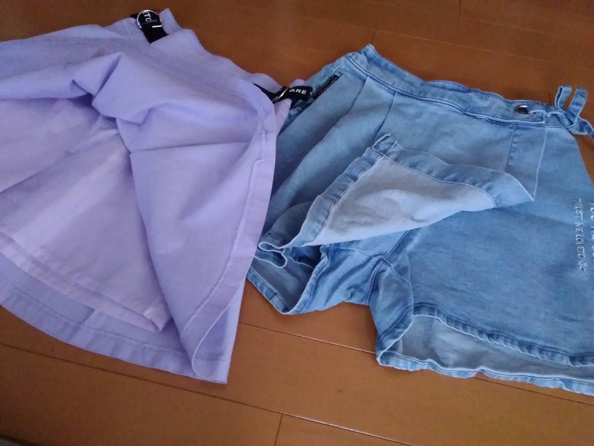 ★ラブトキシック★スカート2点セット 160_画像2