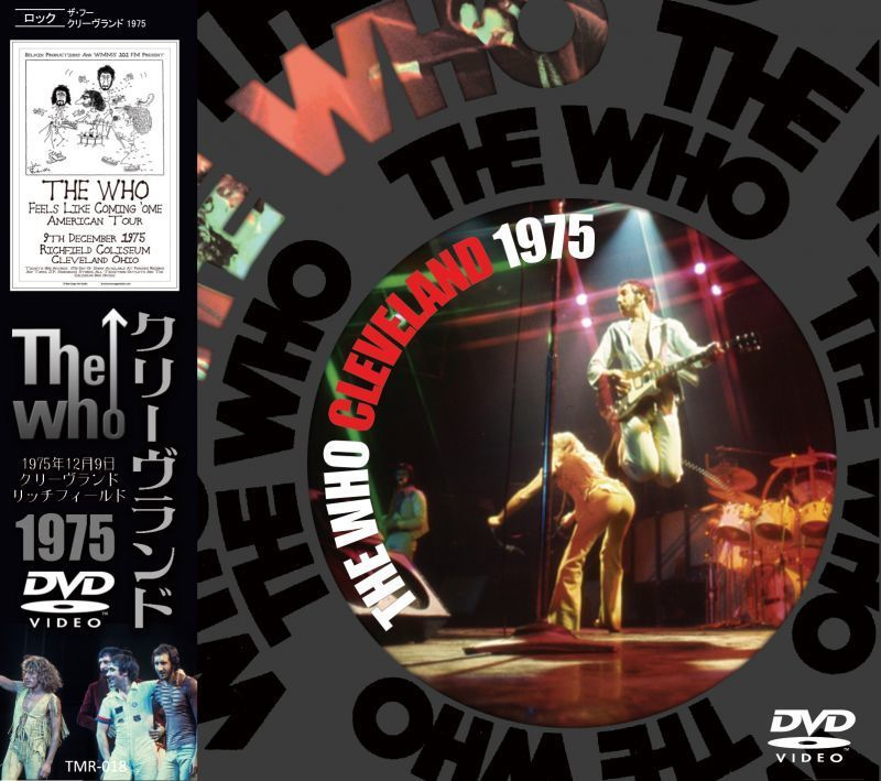 THE WHO-CLEVELAND 1975 【DVD】