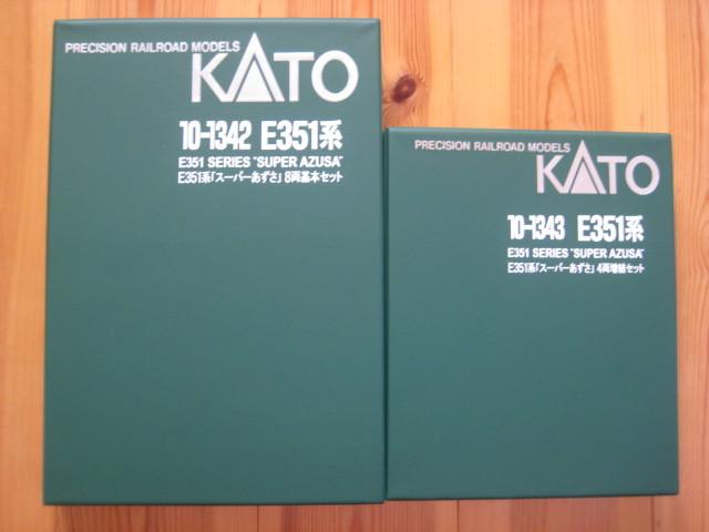 KATO E351系「スーパーあずさ」 8両基本+4両増結セット