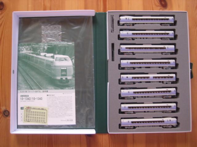 KATO E351系「スーパーあずさ」 8両基本+4両増結セット_画像3