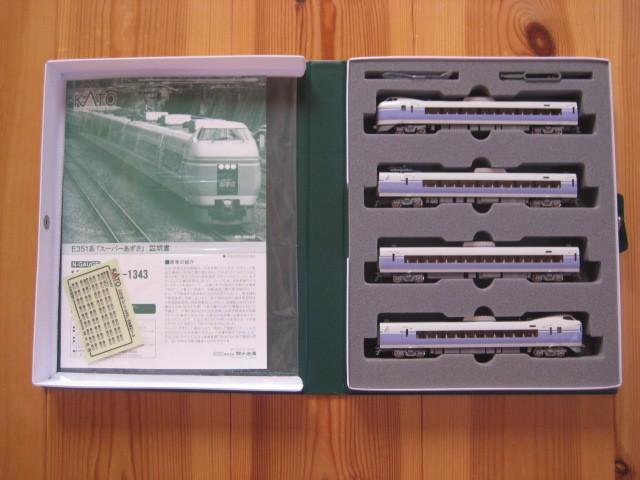 KATO E351系「スーパーあずさ」 8両基本+4両増結セット_画像4