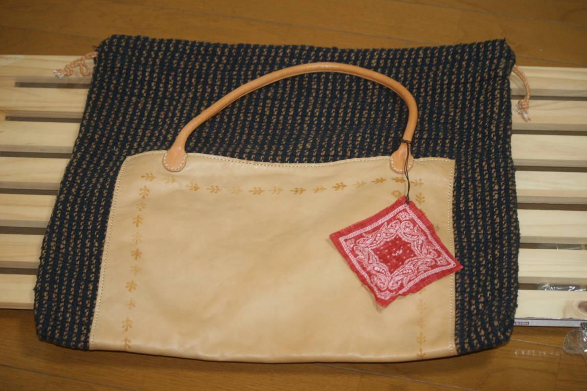 【未使用品】 45rpm 45r 馬革+編み物 巾着 トートバック