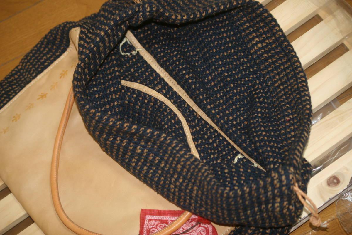 【未使用品】 45rpm 45r 馬革+編み物 巾着 トートバック_画像6