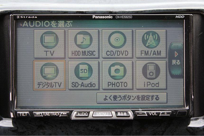 ★H18ハイエース スーパーGL 4WD ディーゼルターボ/社外HDDナビ/フルセグTV/ETC/バックカメラ/フリップダウンモニタ-/修復歴なし_画像9