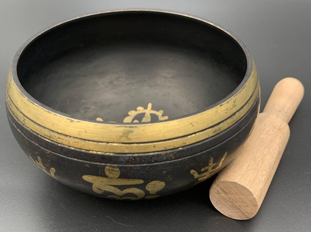 チベット密教法具-シンギングボール(瞑想鈴)-S14