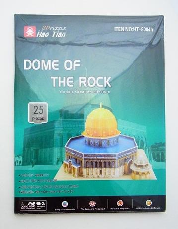 岩のドーム 3Dパズル エルサレム イスラム教 聖地_画像1