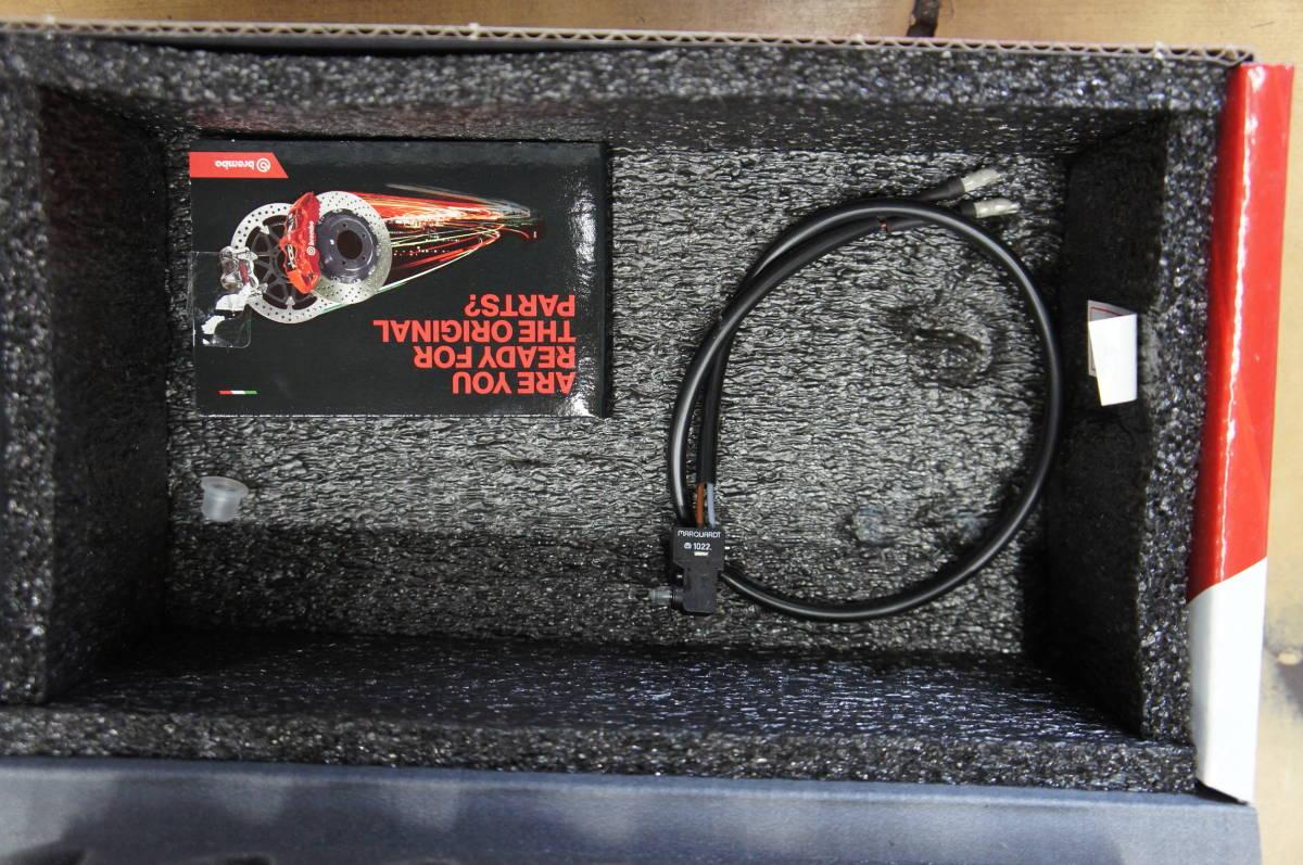 ブレンボ 15RCS ブレーキマスターシリンダー 検索用)RS125NSF250TZRRZYZF-R6YZF-R1_画像6