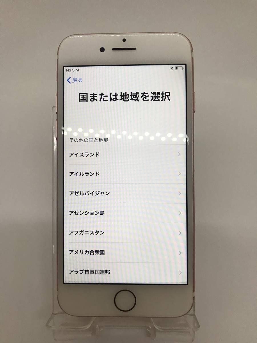 【美品】1円~ SIMフリーアップル スマートフォン iPhone7 128GB 白ロム スマホ Apple 中古 ローズゴールド_画像2