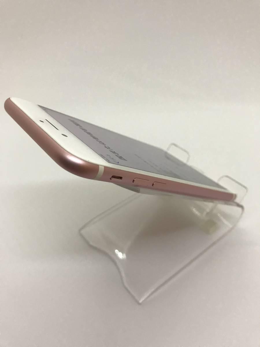 【美品】1円~ SIMフリーアップル スマートフォン iPhone7 128GB 白ロム スマホ Apple 中古 ローズゴールド_画像3