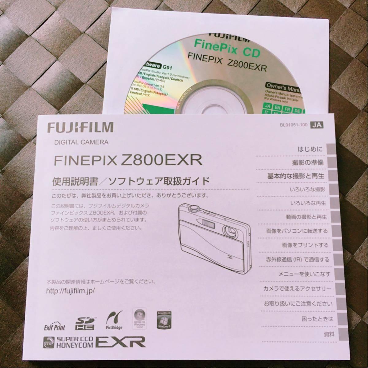 【取扱説明書/CD-ROM】FUJIFILM FinePix Z800EXR 用 ★ 富士フィルム ファインピクス