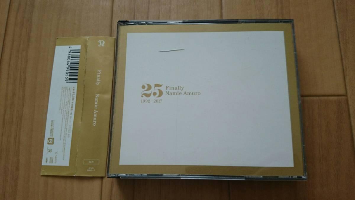 安室奈美恵 Finally CD3枚組