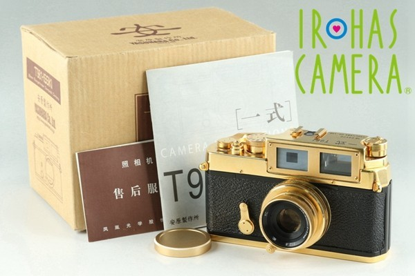 Yasuhara Issiki 安原一式 T981 35mm Rangefinder Film Camera Gold Model #22048