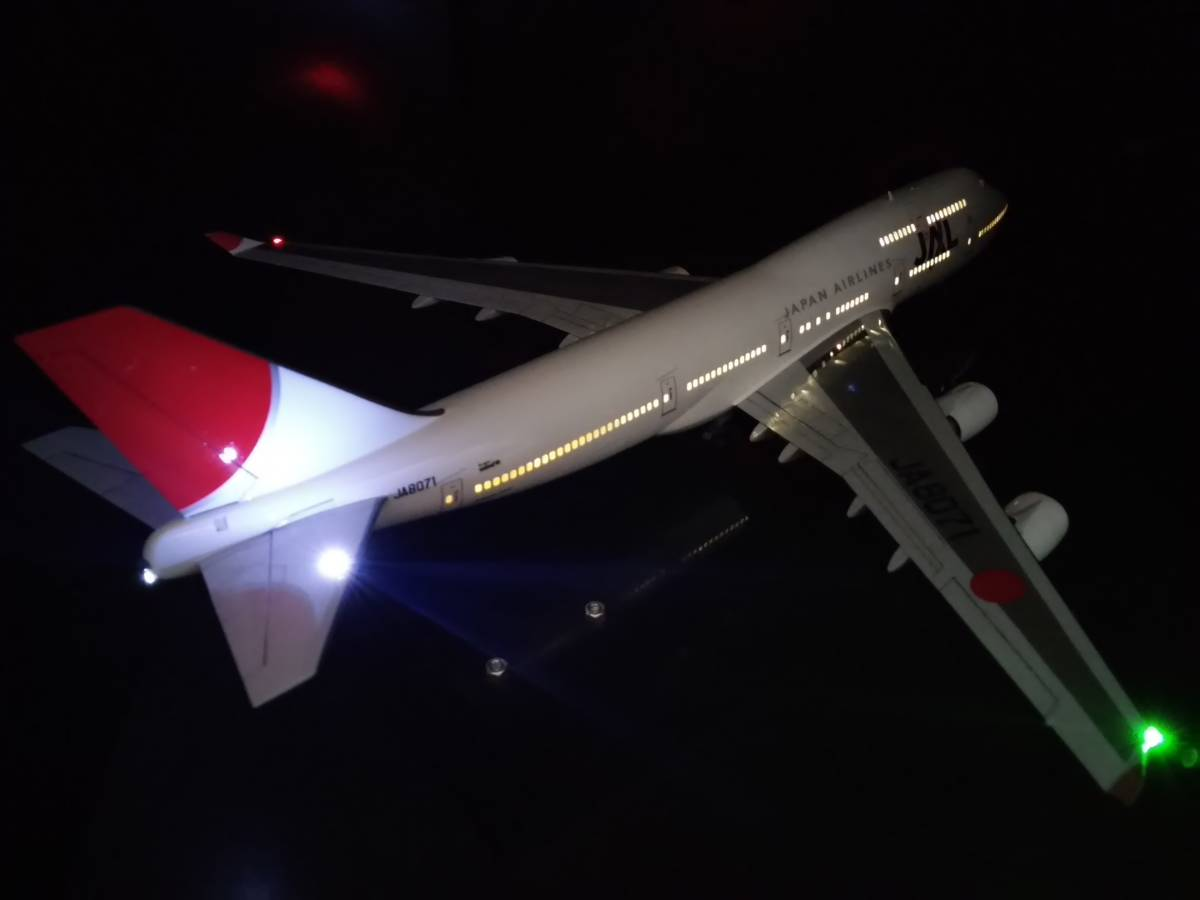 1/200 JAL B747-400 with LED and SOUND ハセガワ製 完成品_画像6