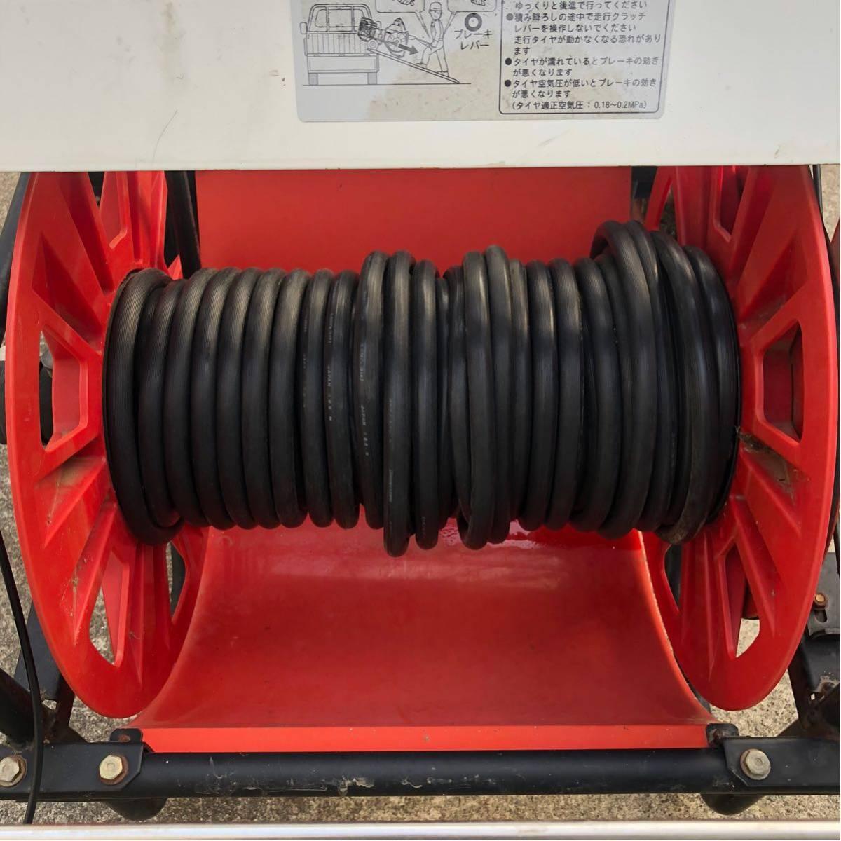 ☆実動☆ 共立 ドライブキャリー動噴 VSC351 KIORITZ 自動巻取り 消毒 高圧洗浄機 噴霧器 動噴_画像4