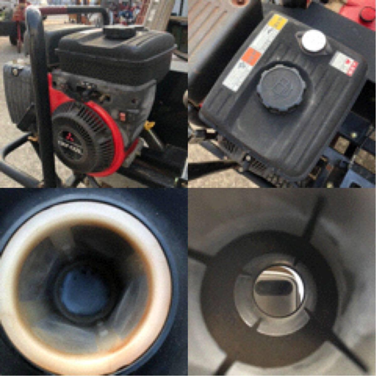 ☆実動☆ 共立 ドライブキャリー動噴 VSC351 KIORITZ 自動巻取り 消毒 高圧洗浄機 噴霧器 動噴_画像7