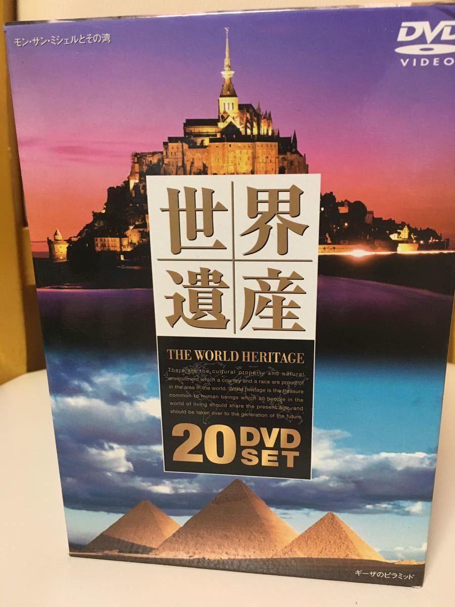 ☆世界遺産 DVD20巻セット!日本 中国 イタリア イギリス フランス スイス スペイン ポルトガル ギリシャ マルタ 北欧 エジプト_画像2