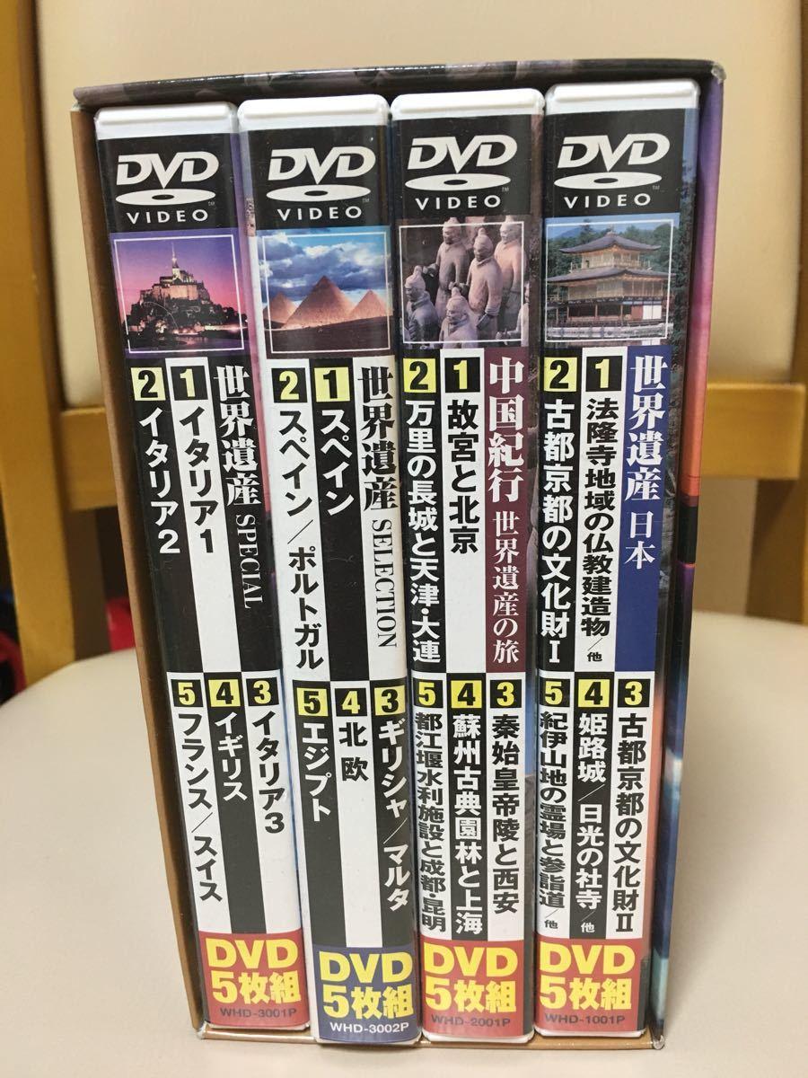 ☆世界遺産 DVD20巻セット!日本 中国 イタリア イギリス フランス スイス スペイン ポルトガル ギリシャ マルタ 北欧 エジプト_画像3