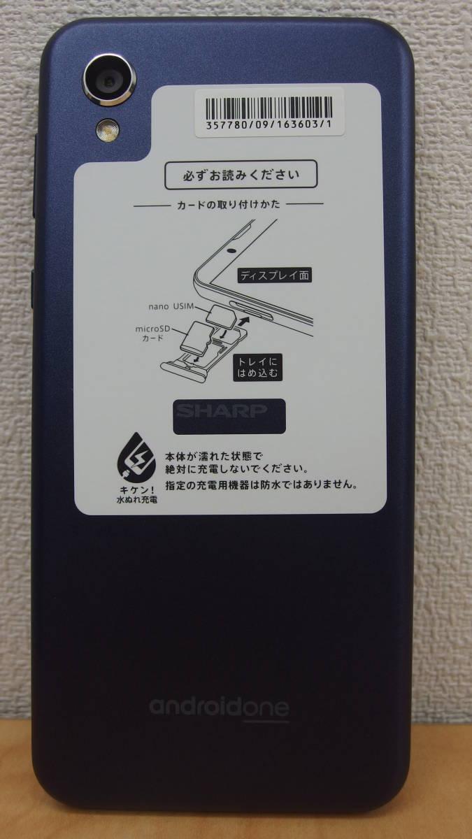 SoftBank andoroid one S5 SHARP ダークブルー ソフトバンク 本体 おまけイヤホン付 #1254_画像3